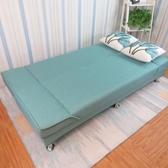 可摺疊布藝沙發客廳小戶型簡易沙發單人雙人三人沙發1.8米沙發床 滿天星