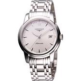 LONGINES 浪琴 Saint-Imier 機械腕錶/手錶-銀 L27634726