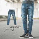 牛仔褲 簡約刷色小抓破立體抓皺小直筒牛仔褲【NB0062J】