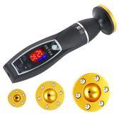刮痧工具 魔奇刮痧儀器電動吸痧機家用負壓排酸儀通經絡養生儀器 酷動3Cigo