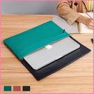 蘋果電腦包 Macbook Air內膽包11寸/pro 13寸筆記本 12寸保護套 A42 E起購