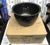 (送飯匙)【象印☆ZOJIRUSHI】電子鍋內鍋☆原廠B227☆適用型號:NH-VBF10/NH-VCF10