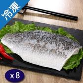 冷凍鱸魚切片(350g±10%/片)x8【愛買冷凍】