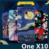 HTC One X10 復古偽裝保護套 軟殼 懷舊彩繪 可愛塗鴉 計算機 鍵盤 錄音帶 矽膠套 手機套 手機殼