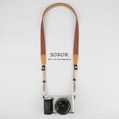 相機帶-Sozor相機背帶 微單反相機快拆肩帶 復古文藝牛仔卡片機斜挎掛繩 東川崎町