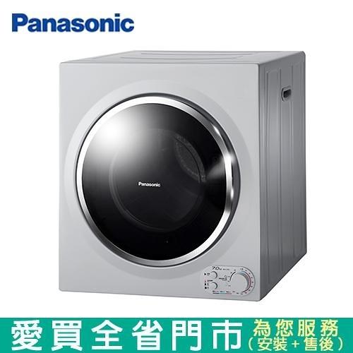 (預購)Panasonic國際 7KG架上型乾衣機NH-L70G-L含配送+安裝【愛買】