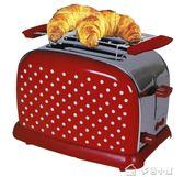 麵包機220V家用全自動不銹鋼多士爐 吐司機 烤面包機 早餐機2片igo中元特惠下殺