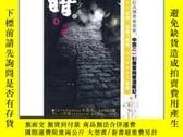 二手書博民逛書店罕見暗.少年6583 卡卡微編著 北方婦女兒童出版社 ISBN: