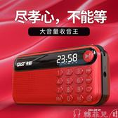 收音機 先科V60收音機老人老年人小型便攜式廣播插卡小播放器隨身聽半導體聽歌 韓菲兒