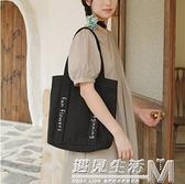 簡約字母帆布包女日系ins手提布袋包學生新款百搭單肩包 遇见生活