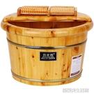 百年羚香柏木桶足浴桶泡腳木桶帶蓋洗腳盆木盆加厚木質足底家用 YDL