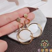 耳釘女純銀高級感耳夾無耳洞圓圈耳環韓國氣質貝殼【奇妙商鋪】