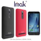 晶豪泰 分期0利率  IMAK Asus ZenFone 2 ZE550/ 551ML 5.5吋 牛仔超薄保護殼 彩殼 保護套