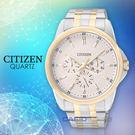 不鏽鋼錶殼 .不鏽鋼錶帶 .錶殼尺寸42mm  .防水50米 .礦物玻璃 .石英機芯