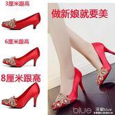 結婚紅鞋子女新娘鞋尖頭鑽飾孕婦秀禾服高跟細跟禮服婚鞋 深藏blue