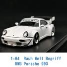 Liberty Walk 1/64 模型車 RWB Porsche 保時捷 993 IP640011N 白色 加拿大版