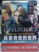 挖寶二手片-Y114-006-正版DVD-電影【貝蒂費雪的世界】-妮可賈西亞 瑪蒂瑟妮 伊芙思傑可斯(直購價)