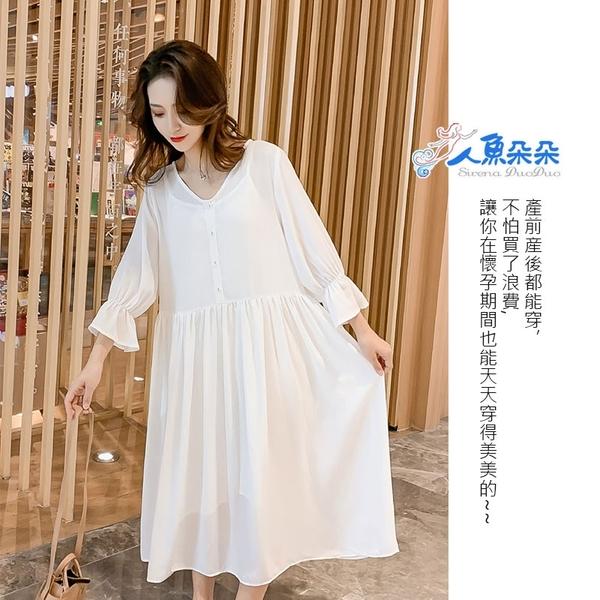 兩件式洋裝 新款雪紡裙 連身裙長洋裝 仙女超仙甜美森系長款氣質 長裙+小可愛 米荻創意精品館
