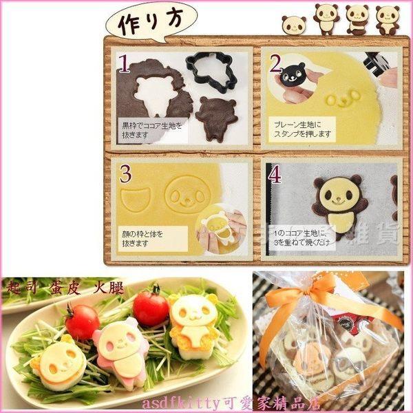 asdfkitty可愛家☆日本Arnest熊貓餅乾壓模型組-起司蛋皮.火腿都可壓-保證日本正版商品