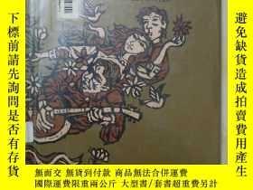 二手書博民逛書店Lyric罕見Poems selected by coralie
