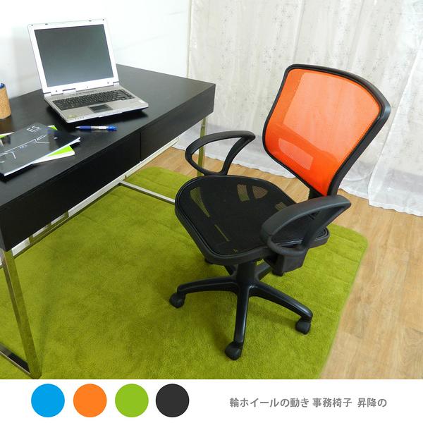 電腦椅 夏洛蒂透氣網布辦公椅2W5-CSD-20311【時尚屋】免組裝/免運費/台灣製