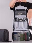 洗漱包男便攜出差洗漱袋女戶外用品男士化妝包旅行洗漱用品收納包