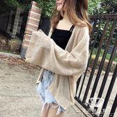 針織外套 外搭空調開衫薄外套防曬衫寬松薄款女