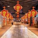 新年春節元旦過年場景佈置裝飾展廳公司年會商場門店吊飾掛牌掛件YYJ 夢想生活家