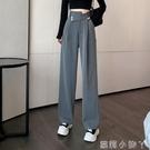 春季新款拖地褲高腰垂感加長褲子女高個子170直筒寬松西裝闊腿褲 蘿莉新品