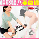 幸福櫻花健身車室內腳踏車美腿機器材運動自...