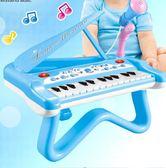 1-3歲男孩女孩益智啟蒙鋼琴玩具琴標準兒童電子琴嬰幼兒玩具話筒 qf1768【夢幻家居】