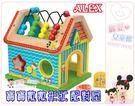 麗嬰兒童玩具館~專為寶寶設計的玩具-美國ALEX 寶寶數數形狀配對屋-讓孩子學習數數及加減概念
