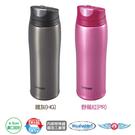 虎牌保溫瓶 480cc 彈蓋式保溫瓶 MCB-H048 彈蓋式保冷保溫杯 內膽不銹鋼 (優象印)