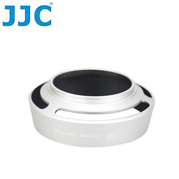 我愛買(銀色)JJC副廠Fujifilm螺牙遮光罩LH-XF35II遮光罩LH-XF35II遮陽罩LHXF35II太陽罩XF 23mm 35mm F2.0 R WR遮罩