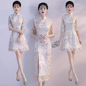旗袍女中國風端莊時尚少女短款中長款大氣蕾絲洋裝   伊衫風尚