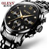 新款歐利時手錶男 潮流時尚商務手錶男士鋼帶多功能機械男錶 英雄聯盟