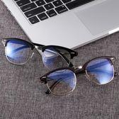 防輻射眼鏡男女防藍光無度數眼鏡