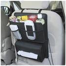 日本進口 NAPOLEX 多功能椅背置物袋 ~ 可放飲料. 面紙 .零食.小物.可收摺