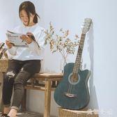 吉他 38寸民謠木吉他初學者入門學生男女款樂器 ZB694『美鞋公社』