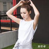 大碼棉質無袖睡衣T恤女寬鬆夏新款背心學生運動上衣潮 BF5106【旅行者】