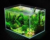 YEE金晶超白玻璃魚缸水族箱小型烏龜缸中型桌面魚缸生態草缸造景  ATF 極有家