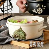 大號泡麵碗陶瓷可愛學生宿舍帶蓋湯碗飯碗 BF3552『男神港灣』