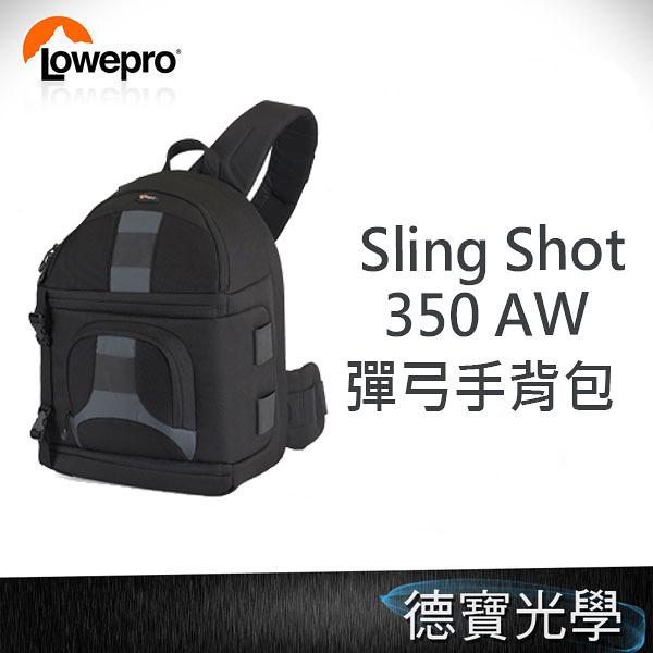LOWEPRO 羅普 SlingShot 350 AW 彈弓手 350 AW 單肩後背包 單眼 相機包  立福公司貨 相機包