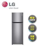 LG | 315L 上下雙門 直驅變頻冰箱 星辰銀 GN-L397SV