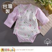包屁衣 台灣製三層棉厚保暖純棉護手連身衣 魔法Baby