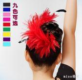 拉丁舞表演羽毛頭飾新款兒童舞蹈飾品夾舞蹈配飾頭花胸花配件 js14341『miss洛羽』