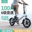 電動自行車FIIDO電動自行車折疊鋰電1...