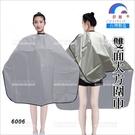 台灣群麗6006雙面大方銀光圍巾-銀/灰[60120]