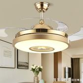 吊扇燈隱形LED餐廳風扇燈客廳臥室家用簡約現代帶電風扇的吊燈 220vigo漾美眉韓衣