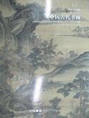 【書寶二手書T3/收藏_DFA】嘉德四季_中國古代書畫_2020/6/26